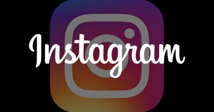 Cómo optimizar tu cuenta de Instagram para NOVATOS